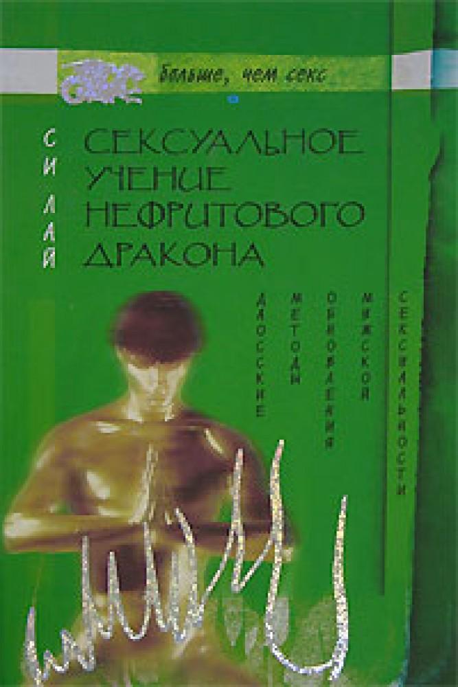 seks-balzam-malavit-prodazha